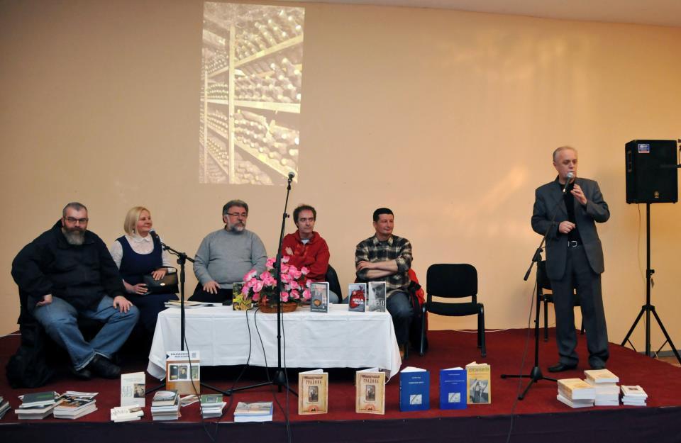 Književne večeri sa eminentim gostima