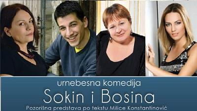 Sokin i Bosina