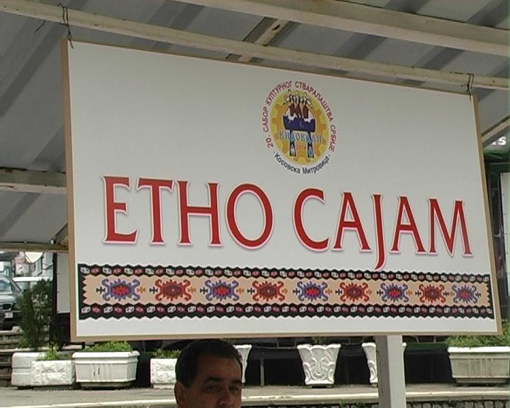 Etno sajam – 21.06.2014.