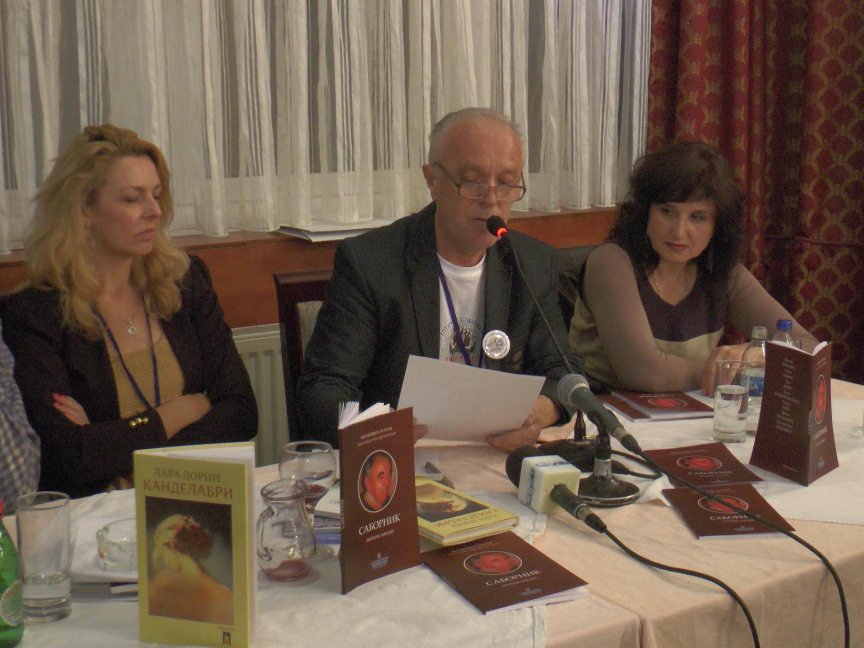 """Književno vece i promocija """"Sabornika"""""""