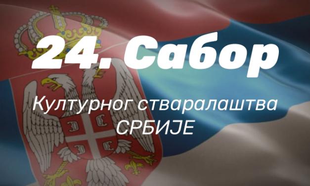 [PROGRAM] 24. SABOR Kulturnog stvaralaštva Srbije